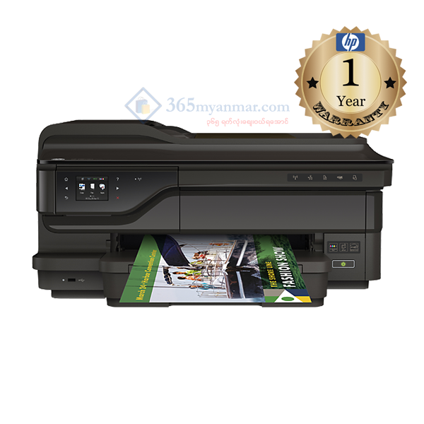 HP Officejet 7612 wide format e-All-in-one (A3)