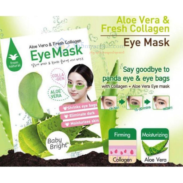 Baby Bright Aloe Vera & Fresh Collagen Eye M
