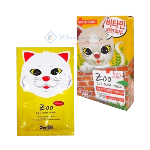 Zoo Cat Real Mask