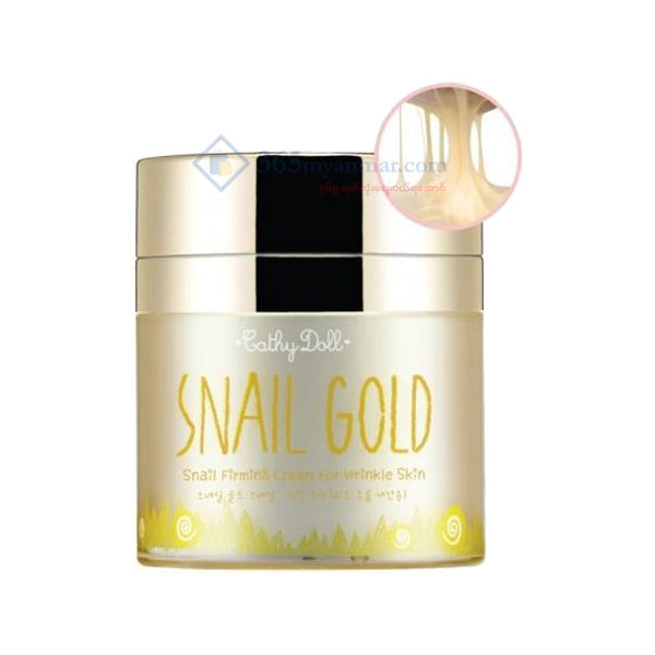 Cathy Doll Snail Firming Cream Snail Gold for Wr