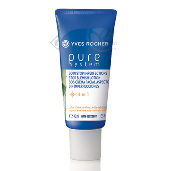 Yves Rocher Pure System -YVS-29970 - Stop Blemis