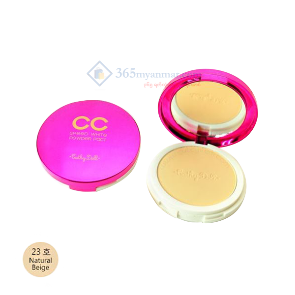 CC Powder Pact SPF 40 PA+++ 4.5g