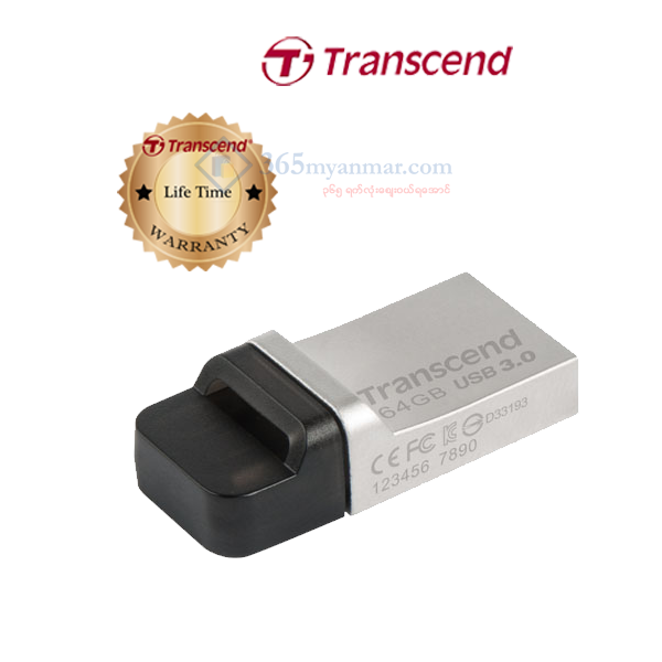 Transcend JetFlash 880S USB 3.0 (OTG) 64GB