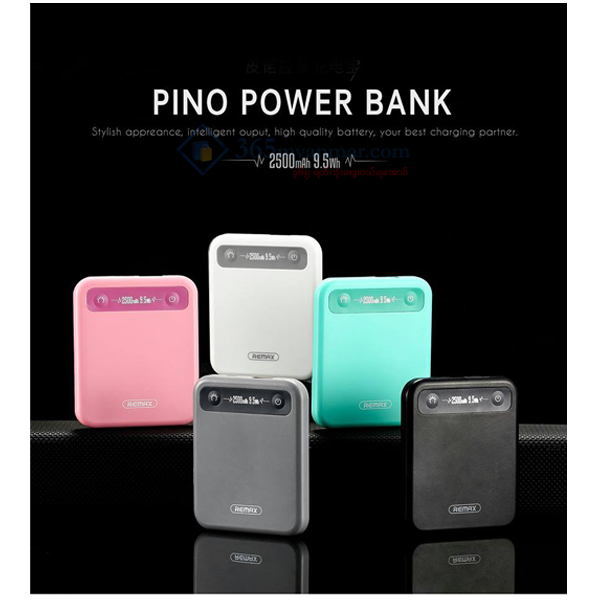 REMAX Pino 2500mAh Powerbank (RPP-51)