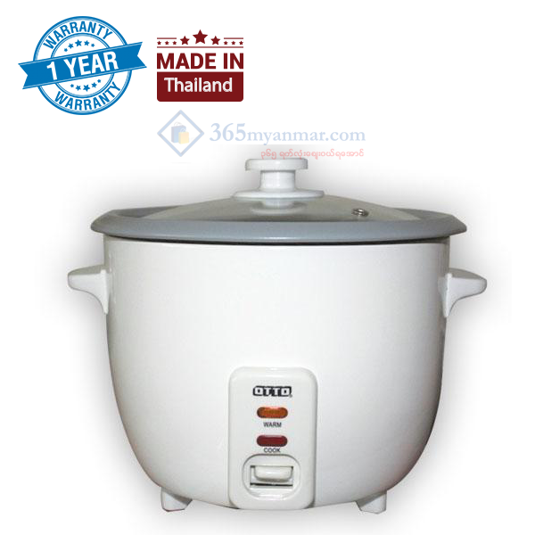 OTTO Electric Rice Cooker -CR-010GT - with glass