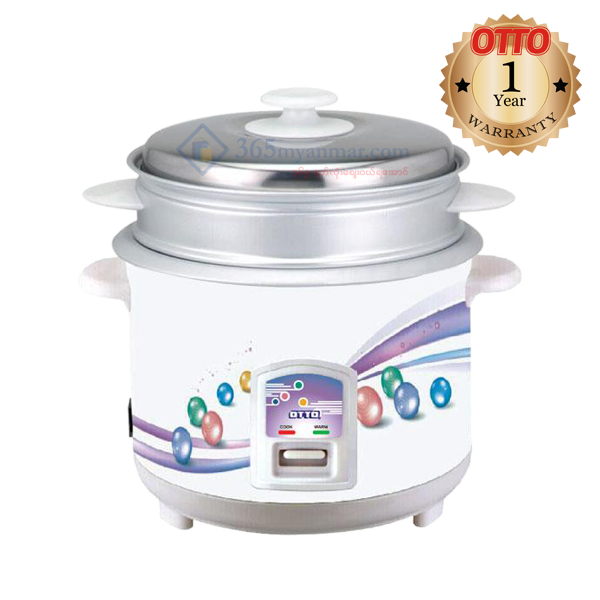 OTTO Electric Rice Cooker CR-016