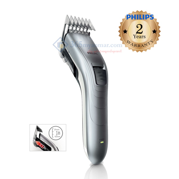 Philips Hair Clipper QC 5130/15