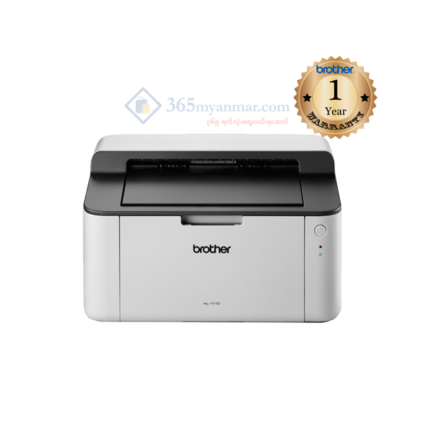 Brother Monochrome Laser Printer HL-1110