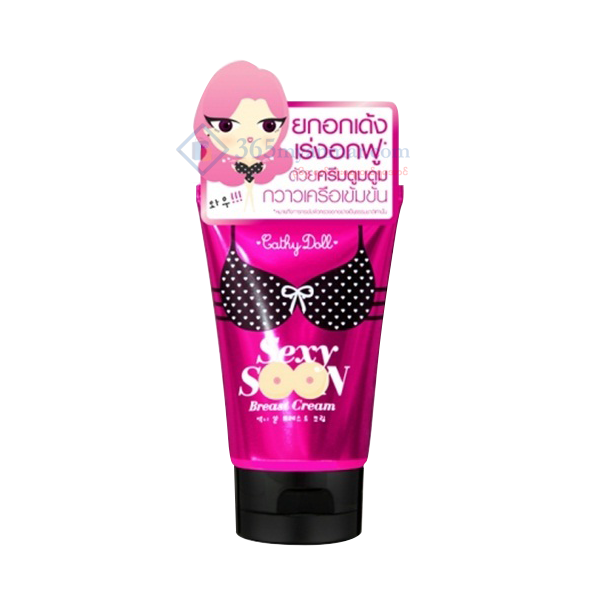 Sexy Soon Breast Cream 75g Cathy Doll