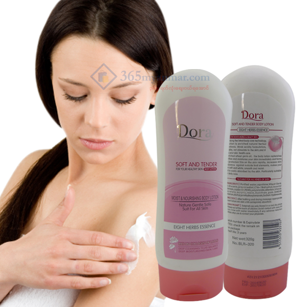 Dora Soft and Tender Body lotion 320g