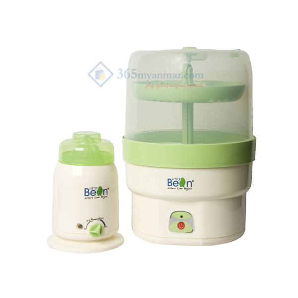 Little Bean Sterilizer and Warmer Combo (Feeding