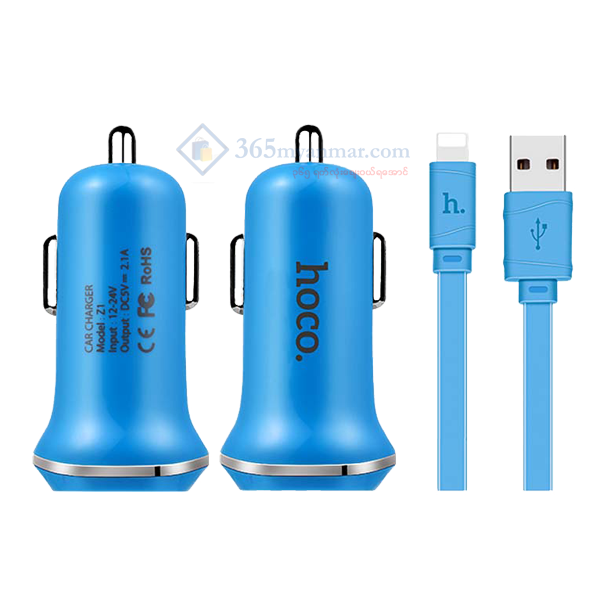 Hoco Z1 Car Charger Set (Lightning)