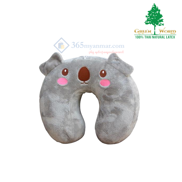 Green World Neck Pillow (U Shape) Code – PNU