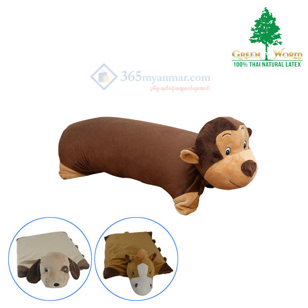 Green World Doll Pillow (Monkey) Code – PD