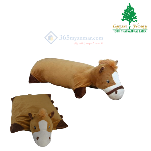 Green World Doll Pillow (Horse) Code – PD