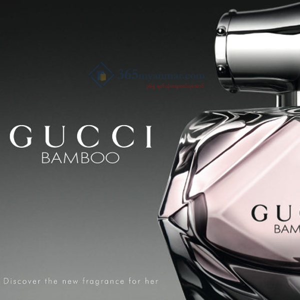 GUCCI BAMBOO FOR WOMEN BY GUCCI EAU DE PARFUM SP