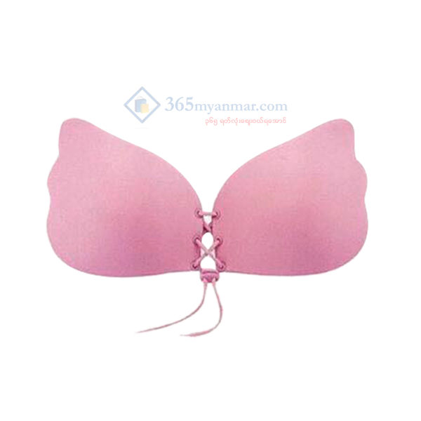 SP plastic Push Up Magic Silicon Bra (Size B / C