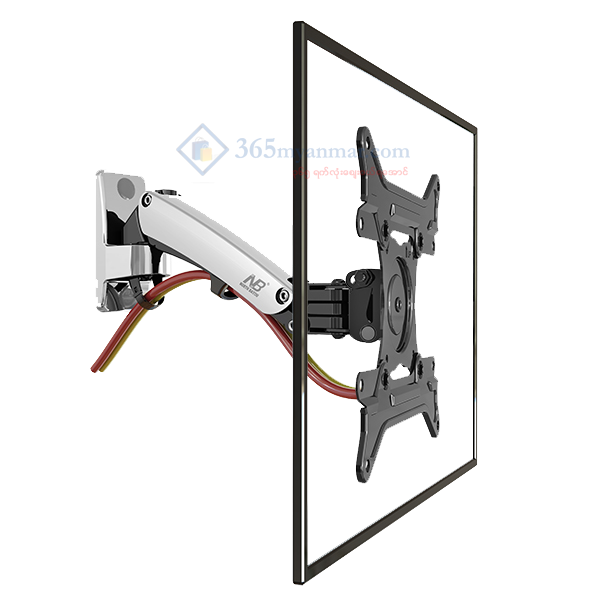 NB F120 Monitor / TV Mount