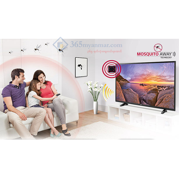 LG Mosquito Away TV-Designed and Made for India