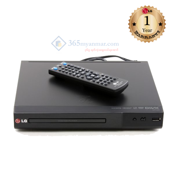 LG DVD Player with USB Direct Recording (DP132H)