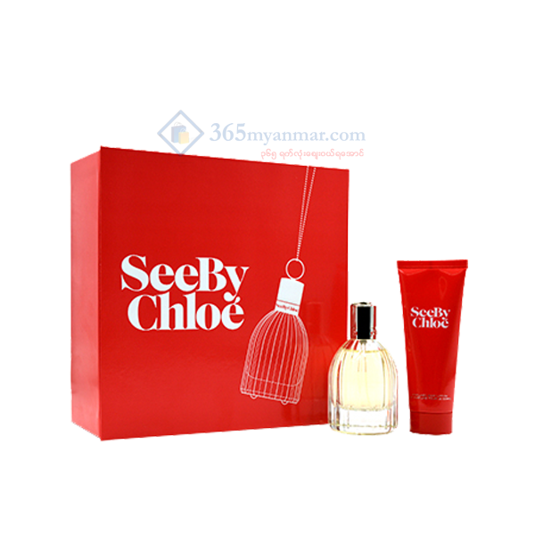 Chloe Coffret Gift Set (Female)