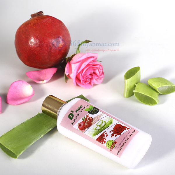 D'nae Natural Body Lotion (195ml) (Pomegranate,