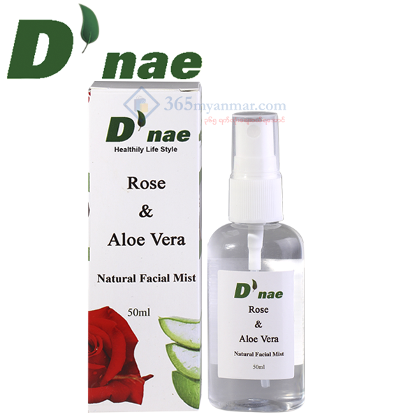 D'nae Natural Facial Mist (50ml) (Rose, Aloe Ver