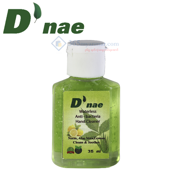 D'nae Waterless Antibacterial Hand Gel / Cleaner