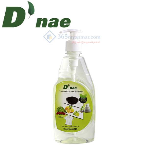 D'nae Natural Dish Wash/ Clothes Wash (450ml) (C