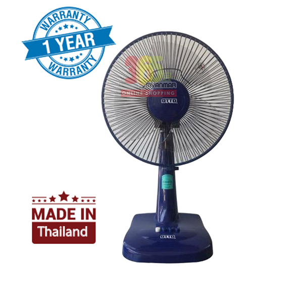 OTTO Electric Table Fan TF-12A (Blue)