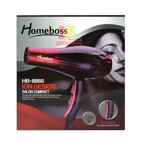 Homeboss HB-8899 Hair Dryer