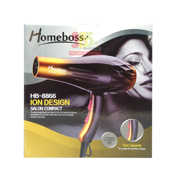 Homeboss HB-8866 Hair Dryer