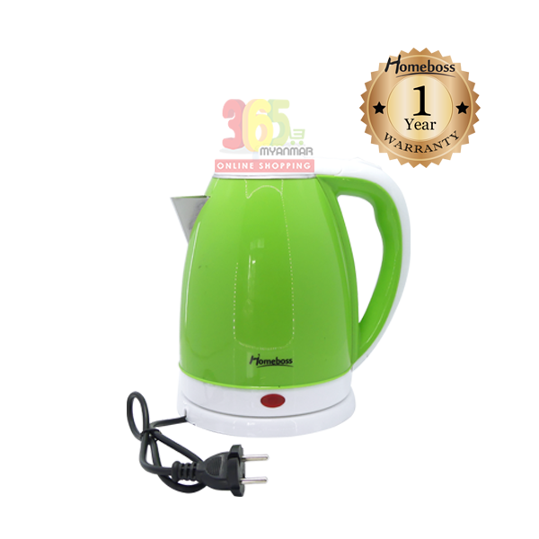 Homeboss Electric Kettle (HB-20C)