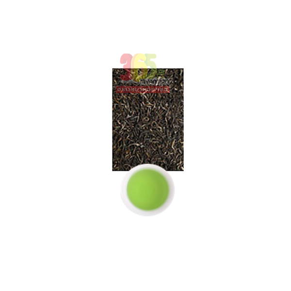 Nagar Pyan Green Tea – (12 Envelope Bags)