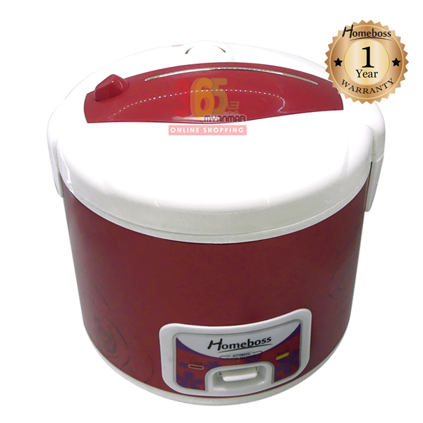 Homeboss Rice Cooker (HBBQ-60B)