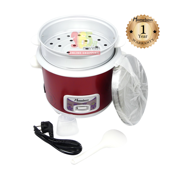 Homeboss Rice Cooker (HBBQ-30S)