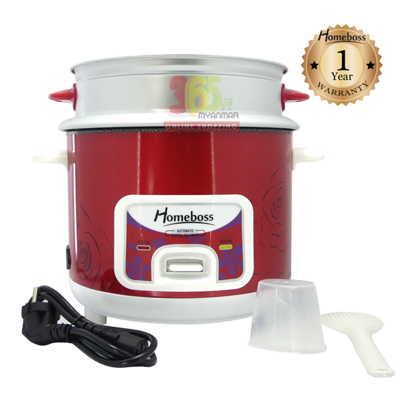 Homeboss Rice Cooker (HBBQ-40S)