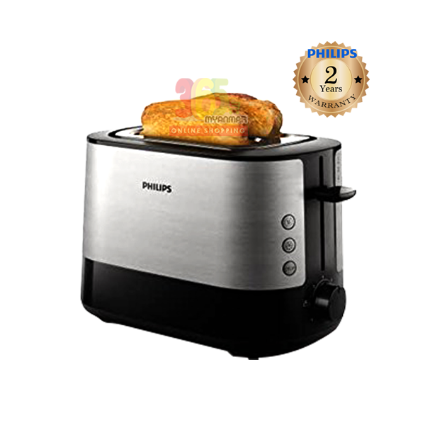 Philips Toaster HD2637/90