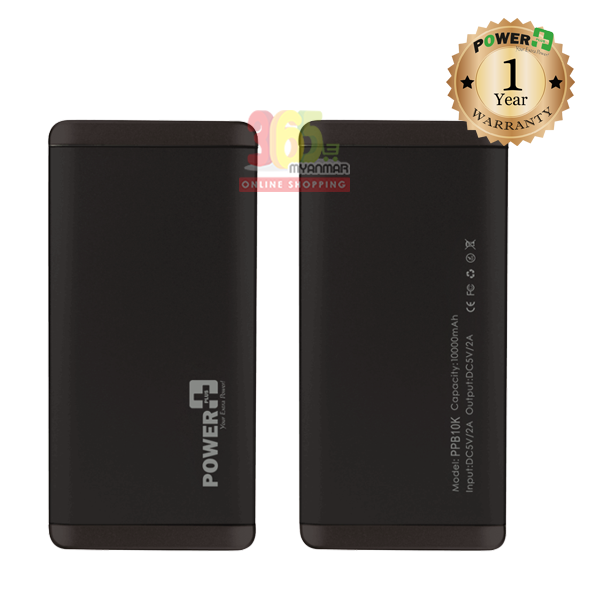 Power Plus PowerBank PPB10K (10000mAh) Black