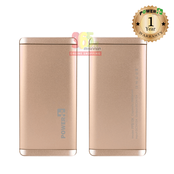 Power Plus PowerBank PPB10K (10000mAh) Gold
