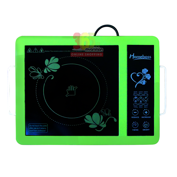 Homeboss Induction Cooker (HB-60)