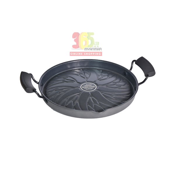LOCK & LOCK COOKPLUS SPEED COOK GRILL PAN 26