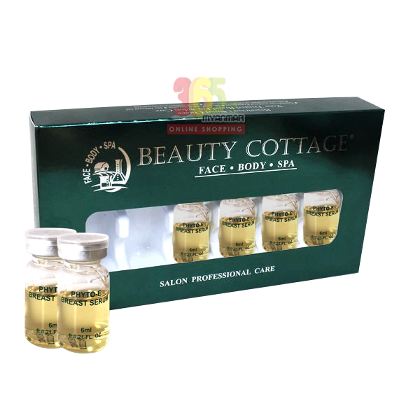 Beauty Cottage Phyto-E Breast Serum (KBB01)
