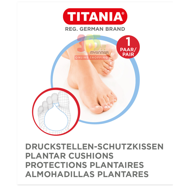 TITANIA PLANTAR CUSHIONS 2PC (5207)