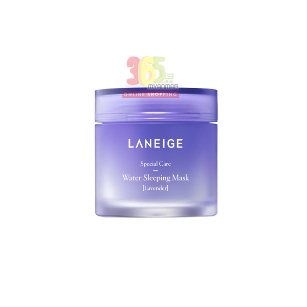 Laneige Water sleeping mask Lavender mini (15ml)