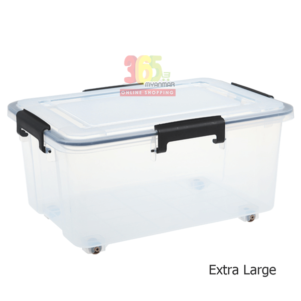 Plastic Box (38*26*17.5cm) (Small)