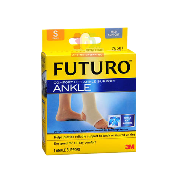 3M FUTURO COMFORT LIFT ANKLE SUPPORT (S) (76581)