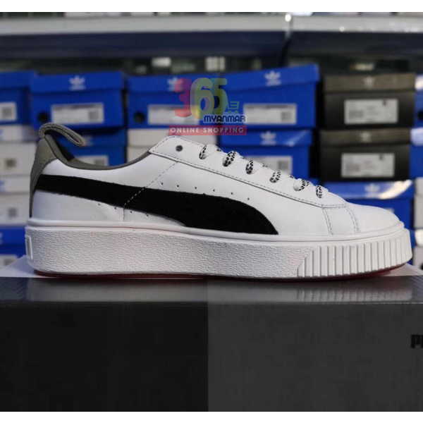 Puma Rihanna Sneaker (white with black stripe) (
