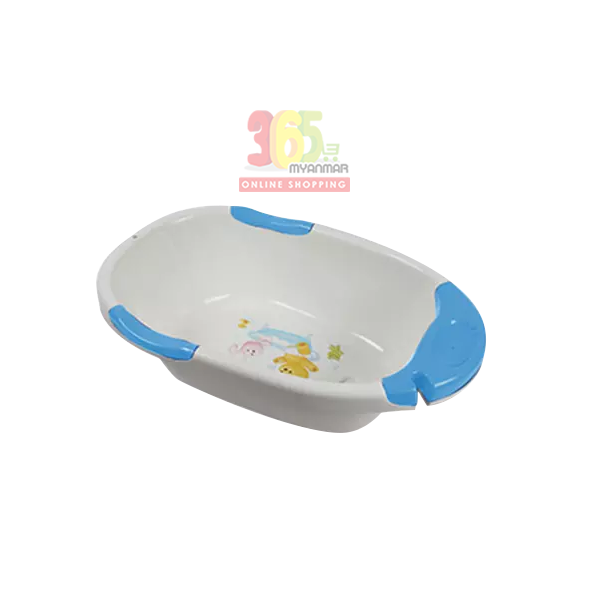 Happiness Baby Bath Tub ACETR211