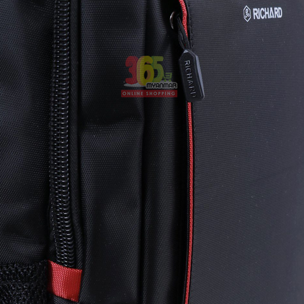Richard Bodyguard Backpack (Black)